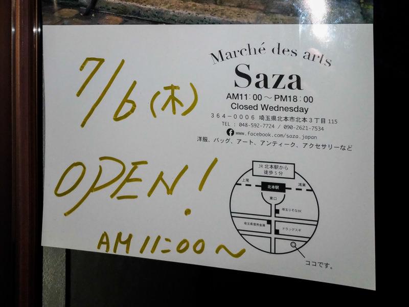 北本・アルテミス跡地に雑貨屋さん「Saza」が移転 オープン日は7月6日(木)