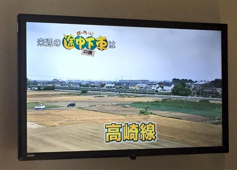 7月1日(土)放送!「ぶらり途中下車の旅」は高崎線 熊谷、桶川が登場!?