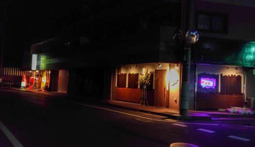 フォークとニューミュージックの店「日暮し」 塩ホルモン三島(北本・三軒茶屋通り)隣に2017年12月OPEN