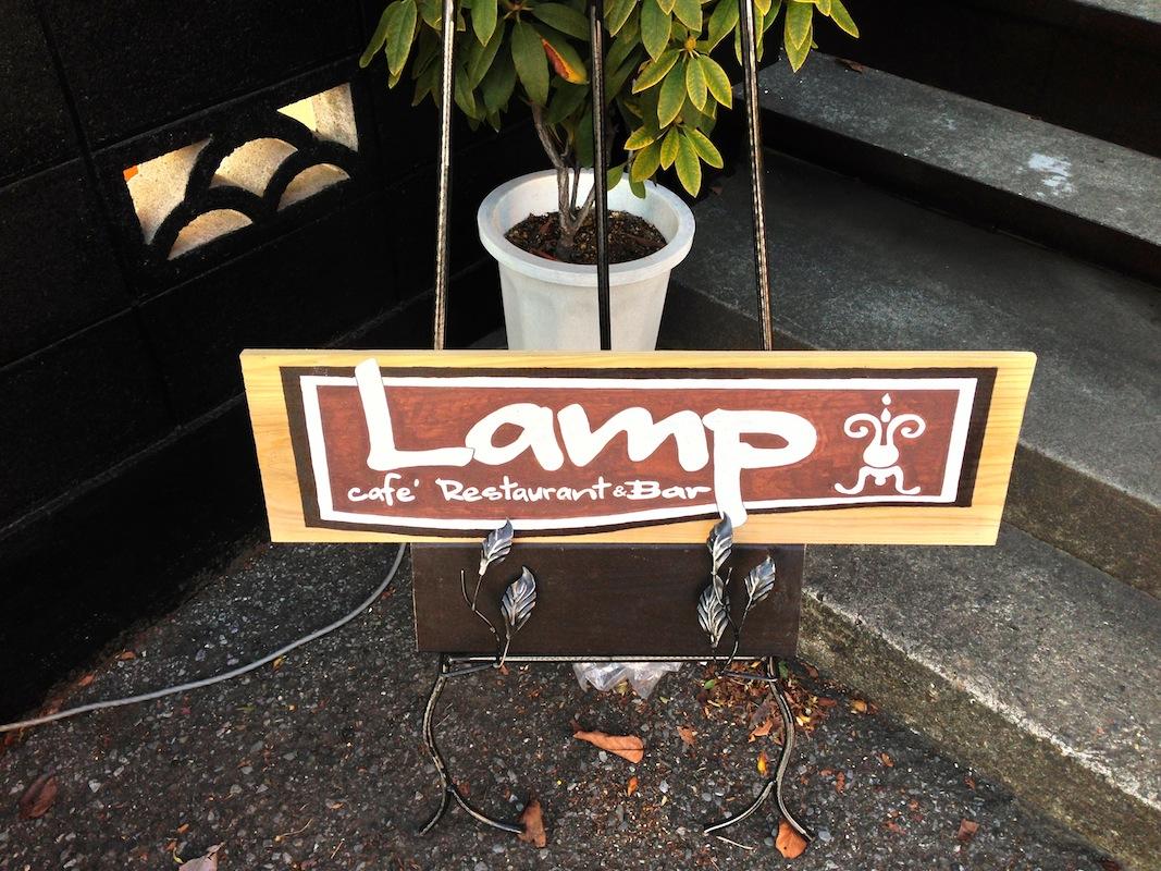【速報】ランプさんのお水が美味しくなった