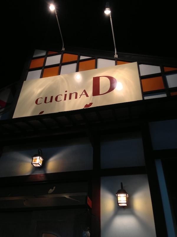 【待ってました!ランチ再開 8月15日から】cucin A D(クッチーナD)