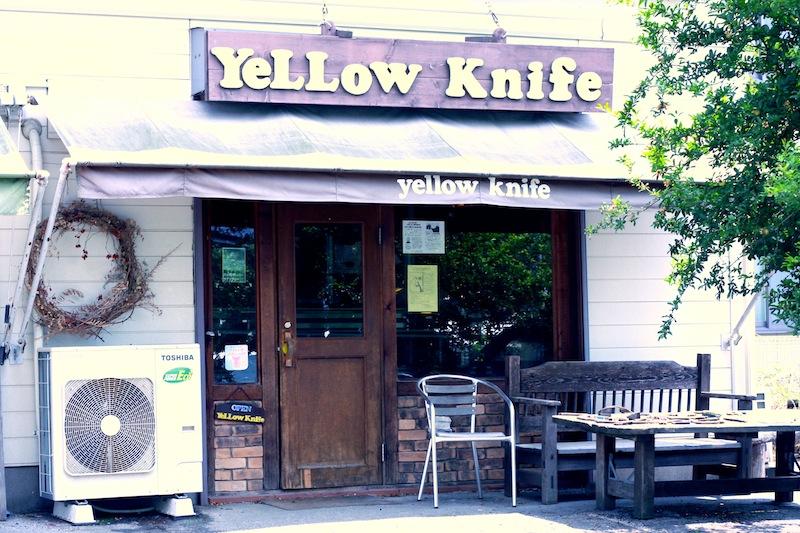 YeLLow Knife(イエローナイフ)のパンは午前中に買いに行くべし☆買いに行ったら終わってた