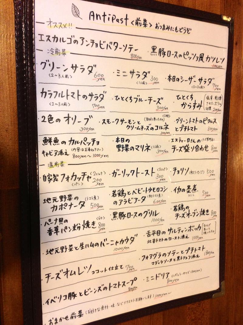 【cucinA D(クッチーナD)】魚介好きにはタマラン:ズワイガニ・エビ・ホタテのピッツァタラコソース