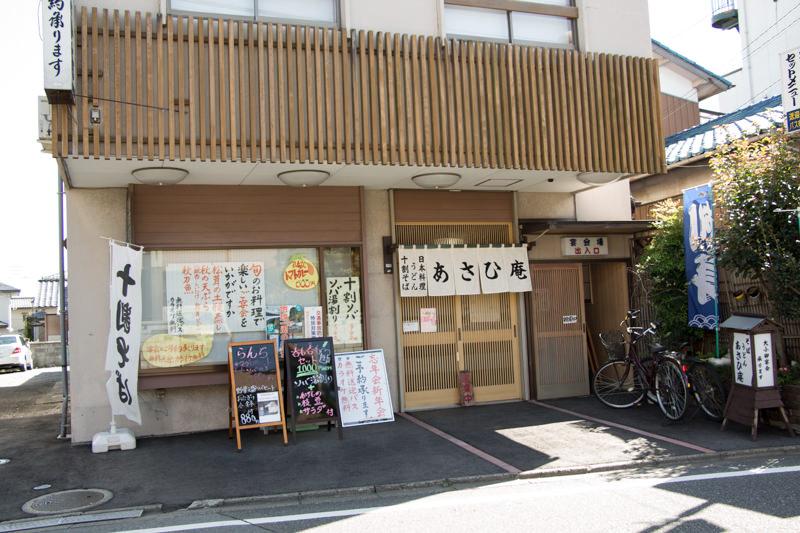 北本トマトカレー!北本のお蕎麦屋さん「あさひ庵」で食す!