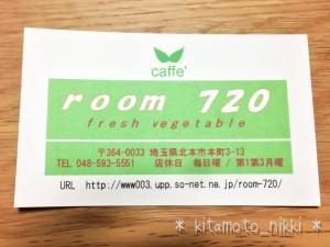 IMG_5055-2_room720