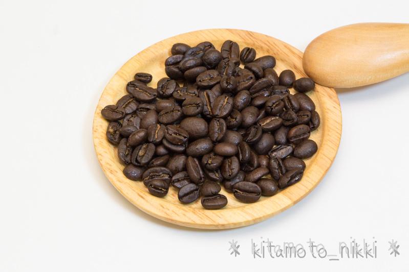 おうちカフェ:カラクのルワンダを淹れてみた