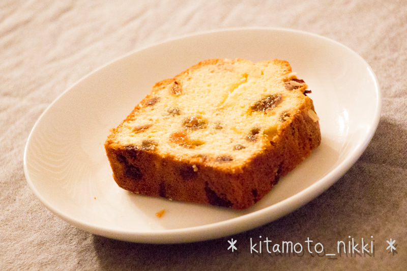 IMG_6556_fig-pound-cake