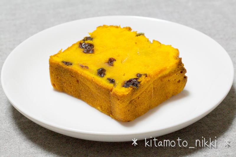 IMG_6647_pumpkin-pound-cake
