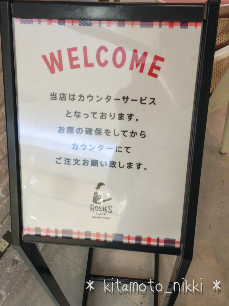 IMG_5119-ROSIES-CAFE