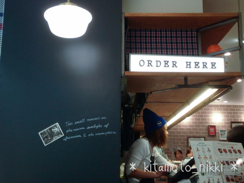IMG_5136-ROSIES-CAFE