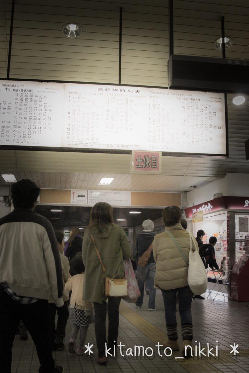IMG_6772-Kitamoto-Matsuri
