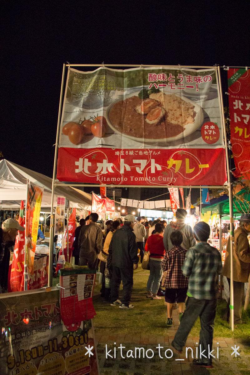 IMG_6795-Kitamoto-Matsuri