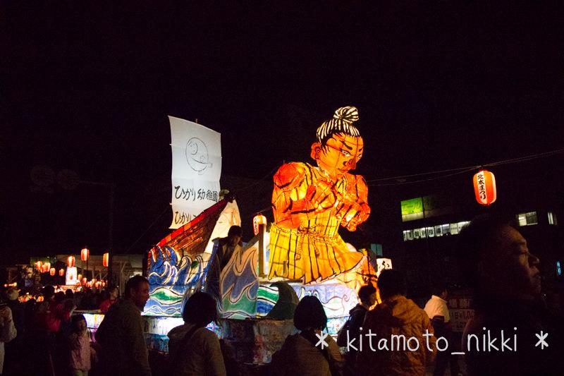 IMG_6814-Kitamoto-Matsuri
