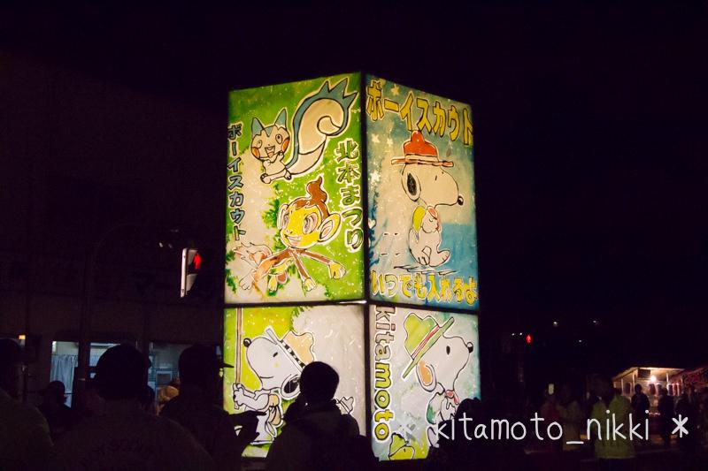 IMG_6830-Kitamoto-Matsuri