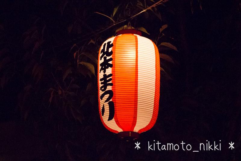 IMG_6842-Kitamoto-Matsuri