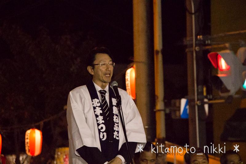 IMG_6879-Kitamoto-Matsuri