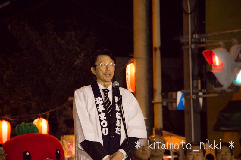 IMG_6884-Kitamoto-Matsuri