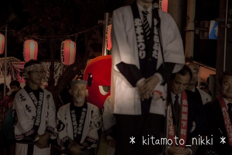IMG_6886-Kitamoto-Matsuri