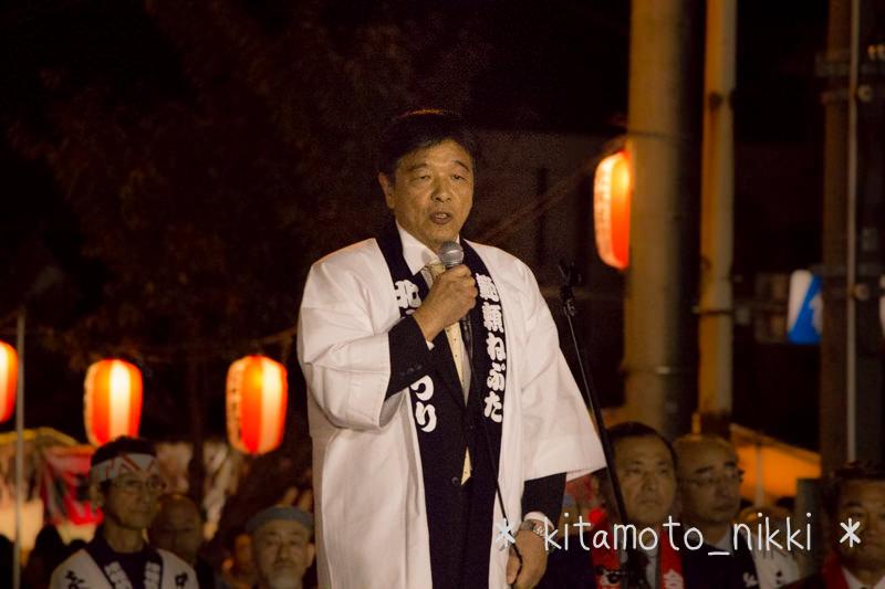 IMG_6891-Kitamoto-Matsuri