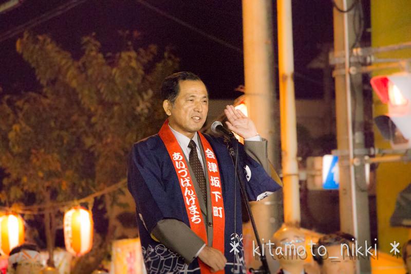 IMG_6898-Kitamoto-Matsuri