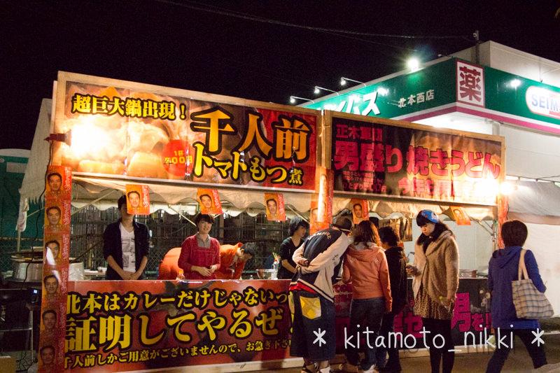 IMG_6911-Kitamoto-Matsuri
