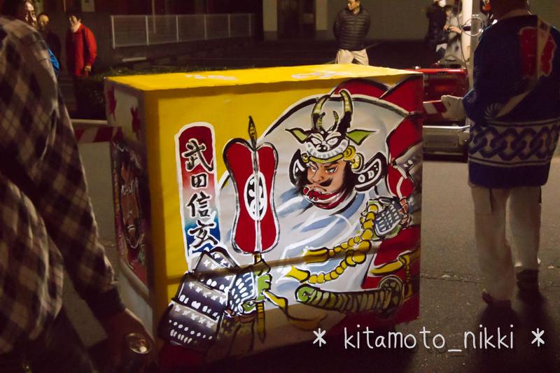 IMG_6944-Kitamoto-Matsuri