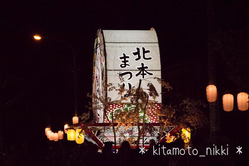 IMG_6968-Kitamoto-Matsuri
