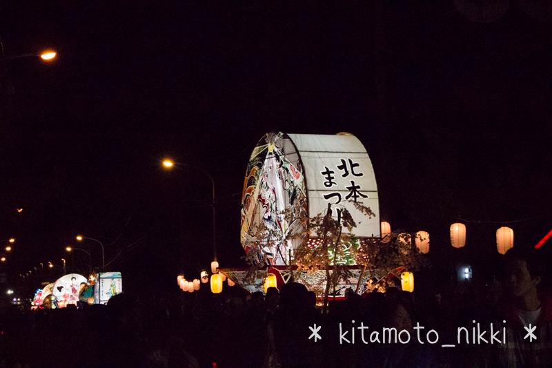 IMG_6971-Kitamoto-Matsuri