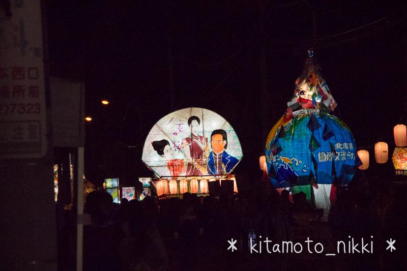 IMG_6981-Kitamoto-Matsuri