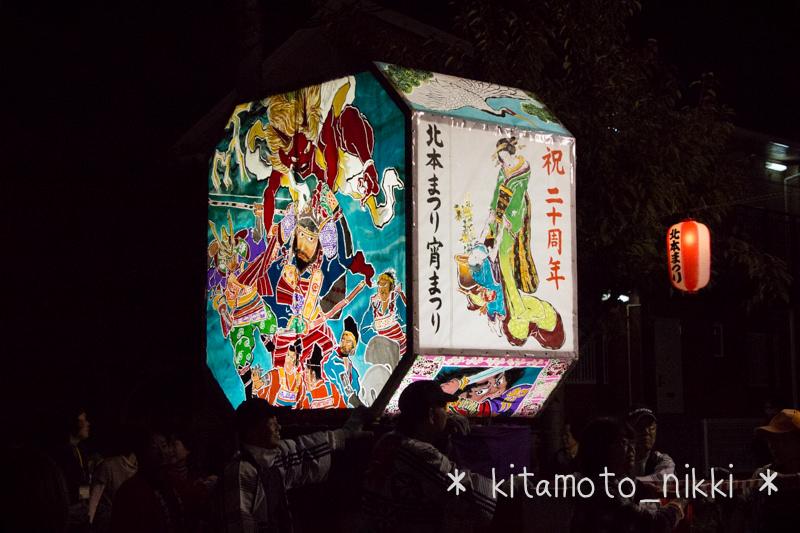 IMG_6987-Kitamoto-Matsuri