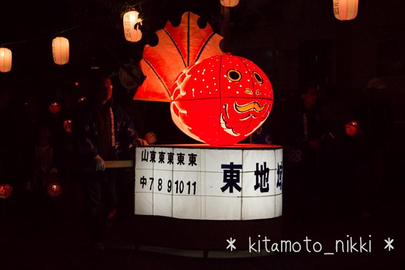 IMG_7075-Kitamoto-Matsuri
