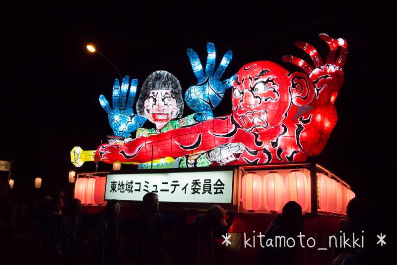 IMG_7089-Kitamoto-Matsuri
