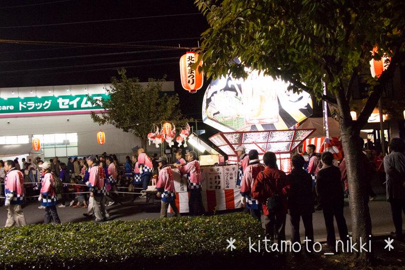 IMG_7168-Kitamoto-Matsuri