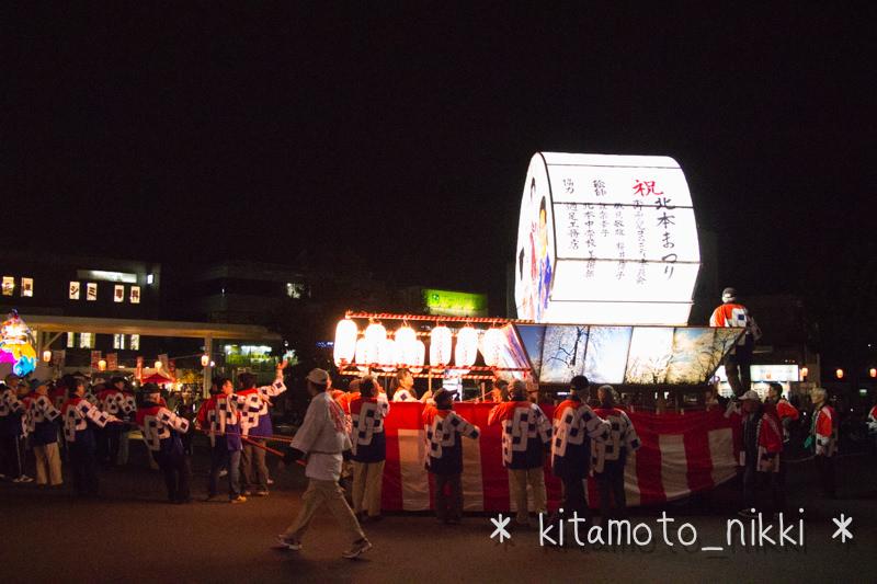 IMG_7177-Kitamoto-Matsuri