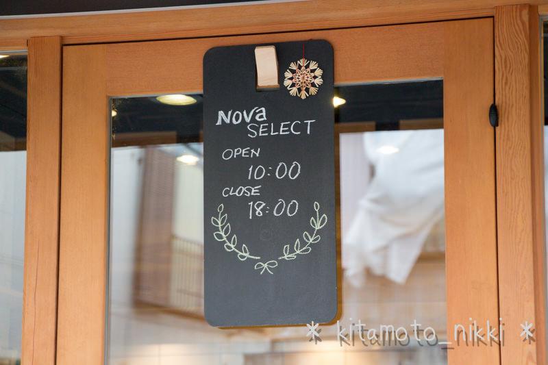 IMG_7501-Nova-Select