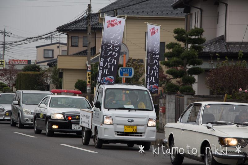 IMG_7869-kiku-matsuri-2
