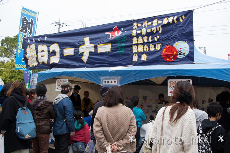 IMG_7893-kiku-matsuri-2