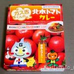 IMG_8312-kiku-matsuri-omiyage
