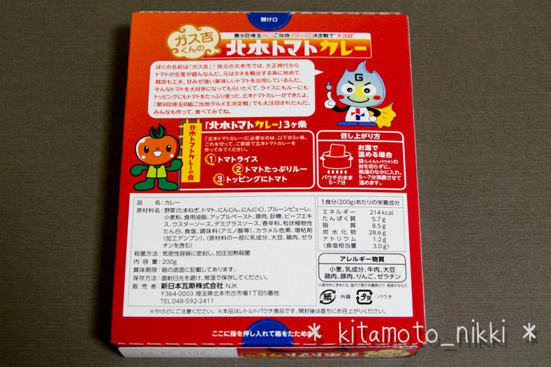IMG_8313-kiku-matsuri-omiyage