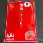 IMG_8321-kiku-matsuri-omiyage