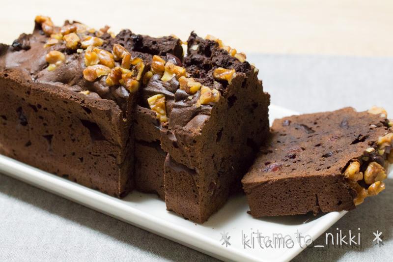 IMG_8413-pound-cake