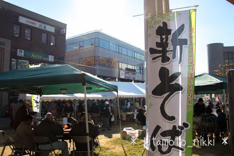 IMG_9023-kitamoto-irumi-2013-hiru