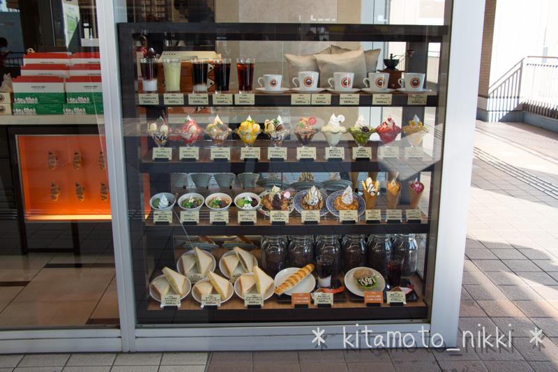 IMG_9526-sanmaruku-pafe
