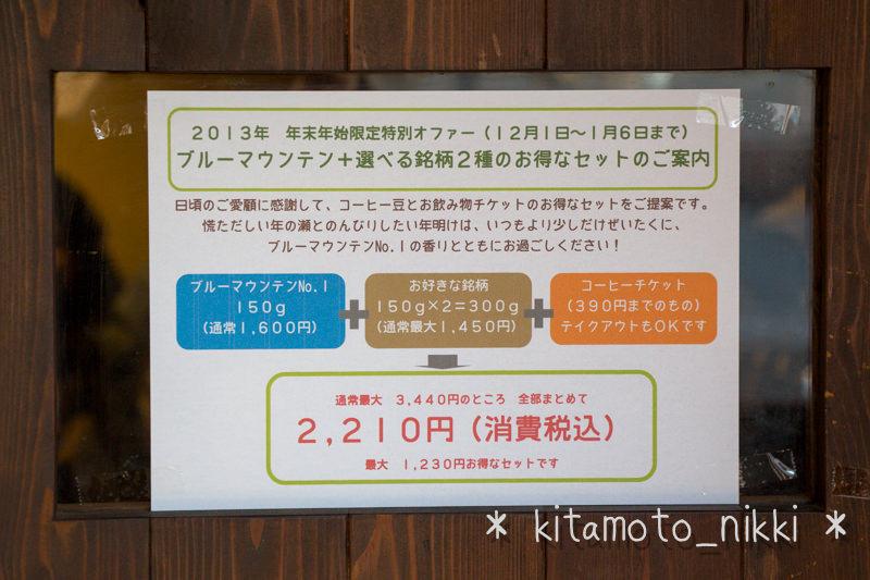 IMG_9680-karaku