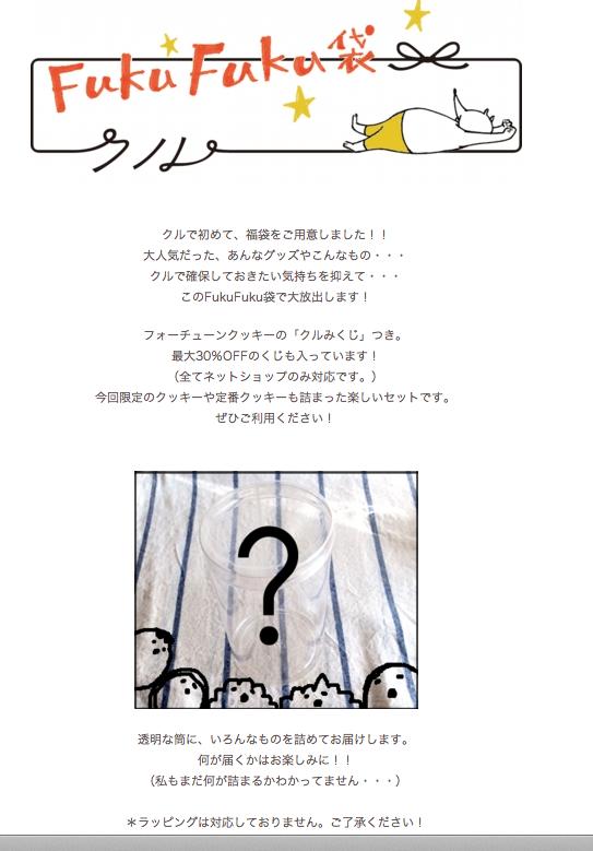 スクリーンショット 2014-01-09 0.20.41
