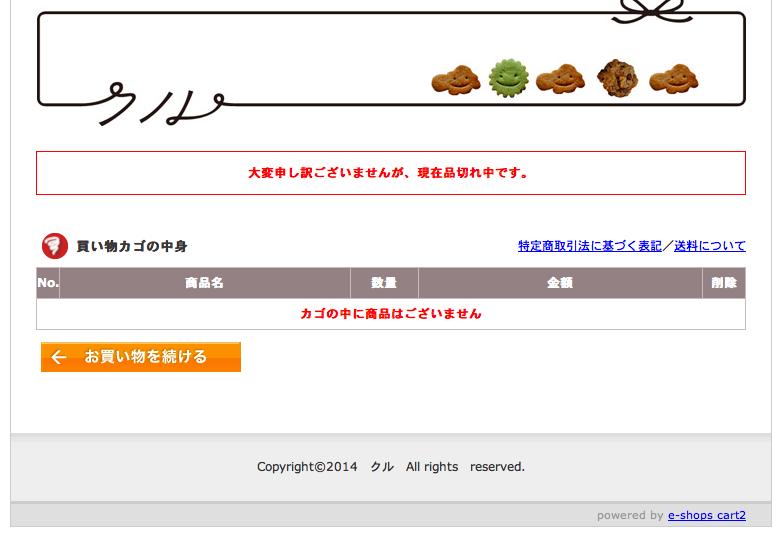 スクリーンショット 2014-01-09 0.21.08