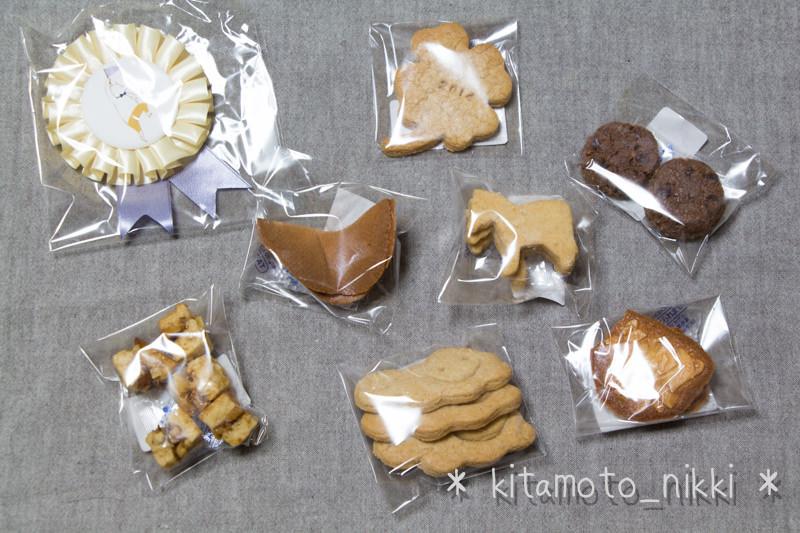 IMG_0334-cle-cookie