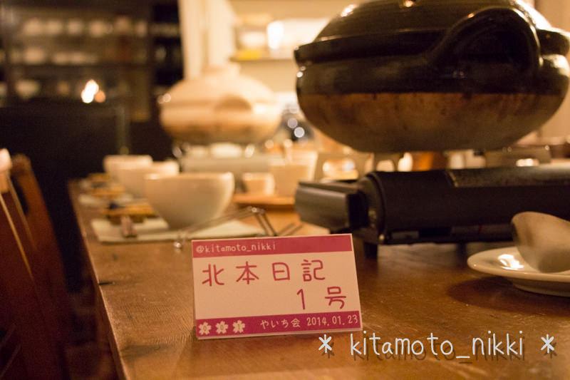 IMG_0348-yaichi-kai