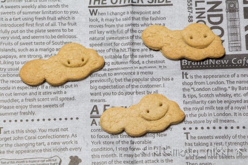 IMG_0405-cle-cookie