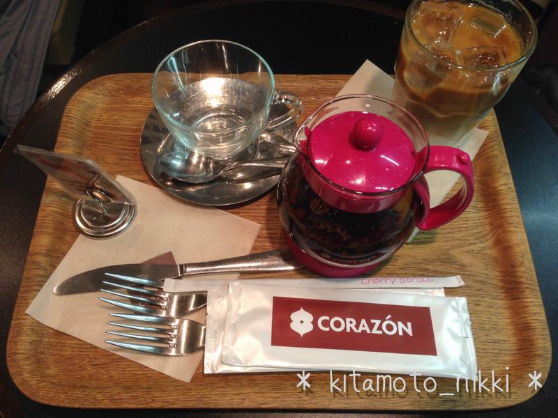 IMG_5923-corazon-cafe